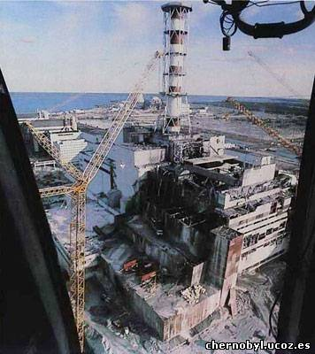 Чернобыльская атомная